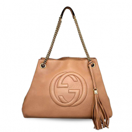 Bolsa Gucci Soho Shoulder | Couro | Bege - frente