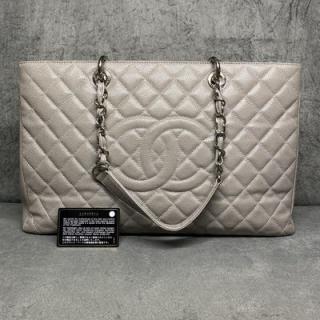 Bolsa Chanel Grand Shopper | Couro Caviar | Cinza - frente